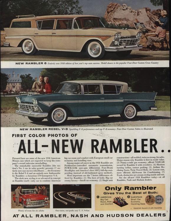 AMC 1958 UL2 0001