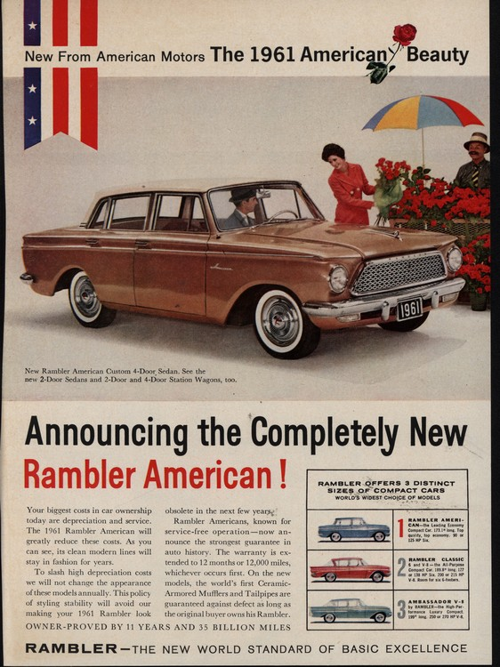 AMC 1961 UL2 0002