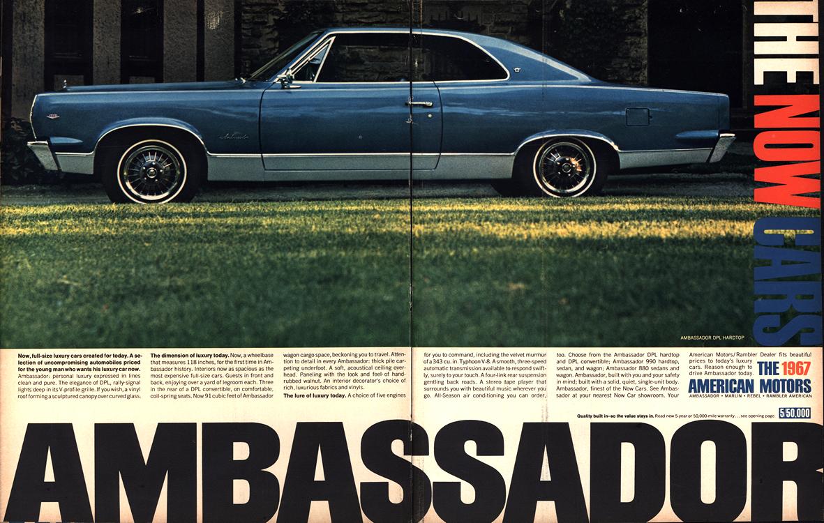 AMC 1967 Merge 0001