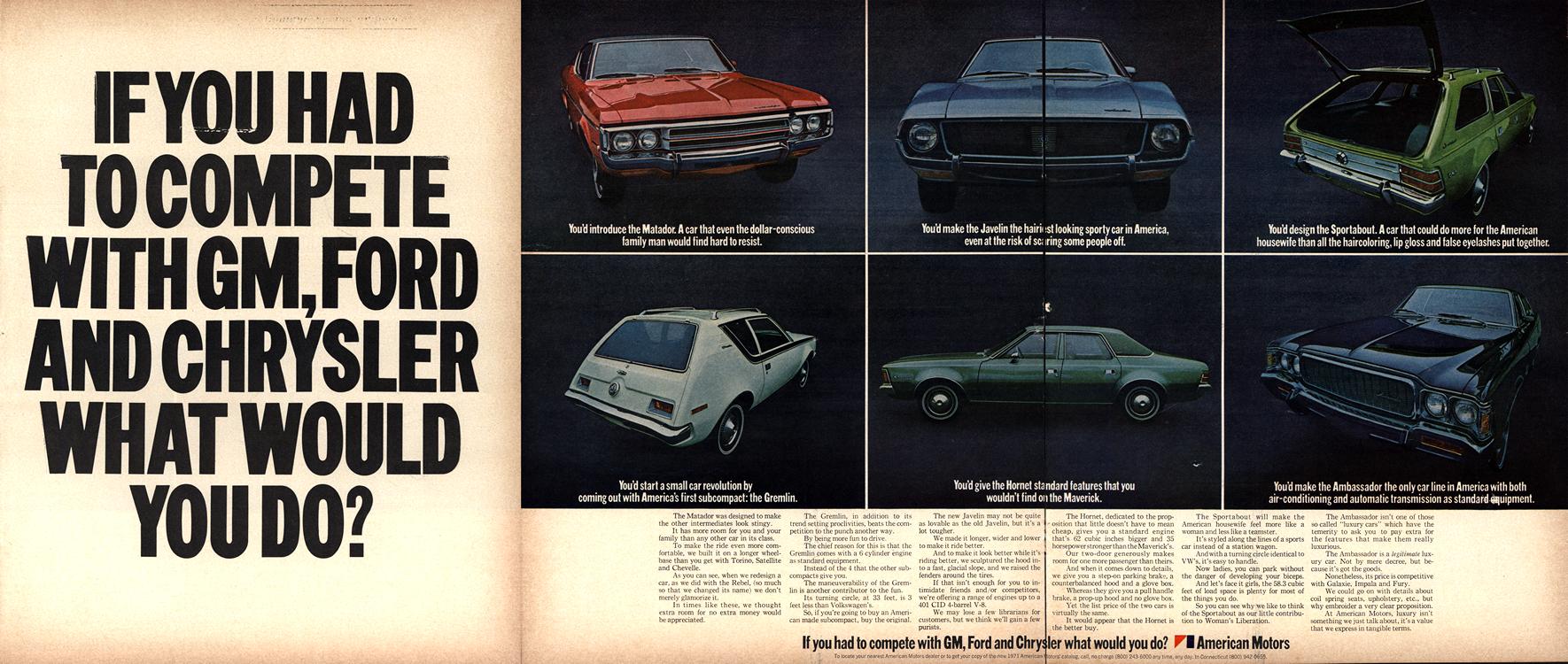 AMC 1971 Merge 0001