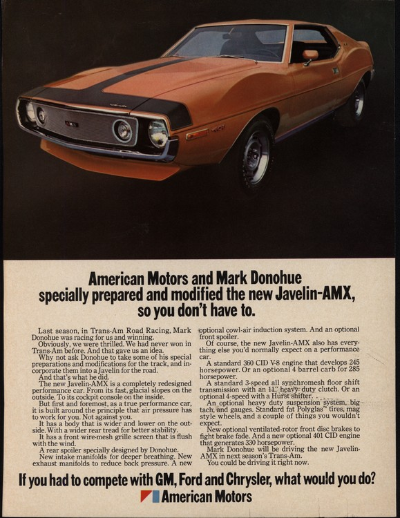 AMC 1971 UL2 0001