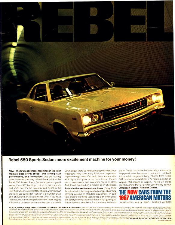 American Motors Rambler 1967 0003n