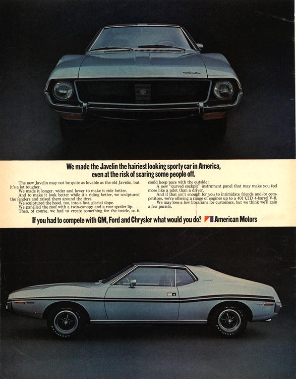 American Motors Rambler 1970 0001n