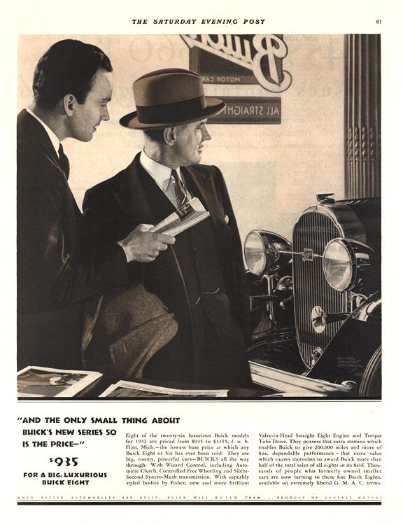 Buick 1932 0002