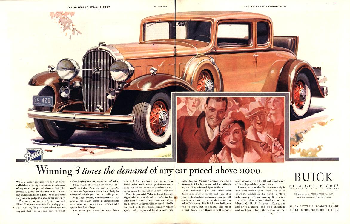 Buick 1932 Merge 0001