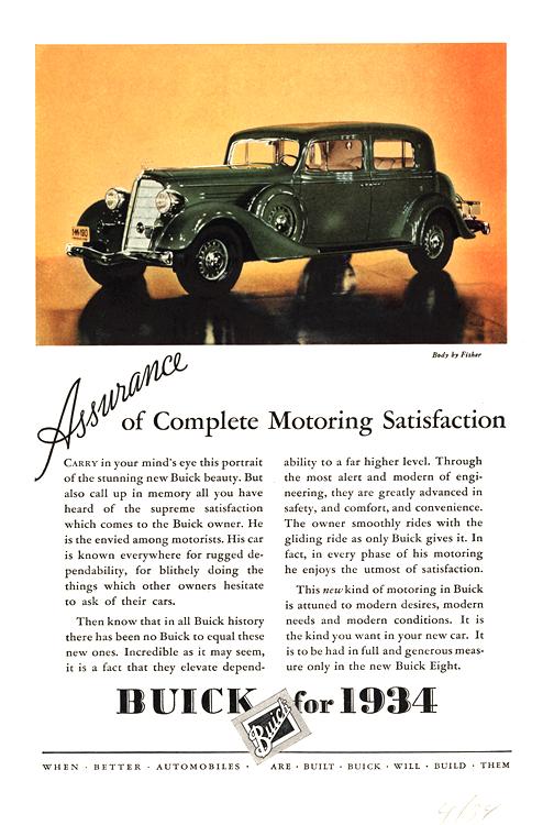 Buick 1934 0009