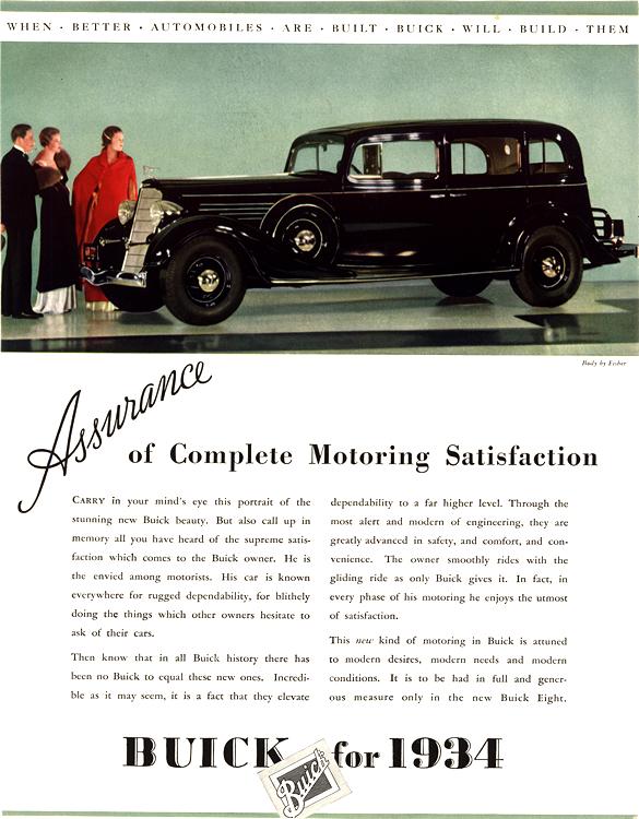 Buick 1934 0015