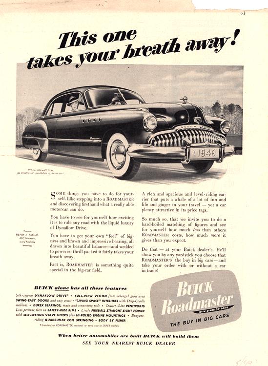 Buick 1949 0001