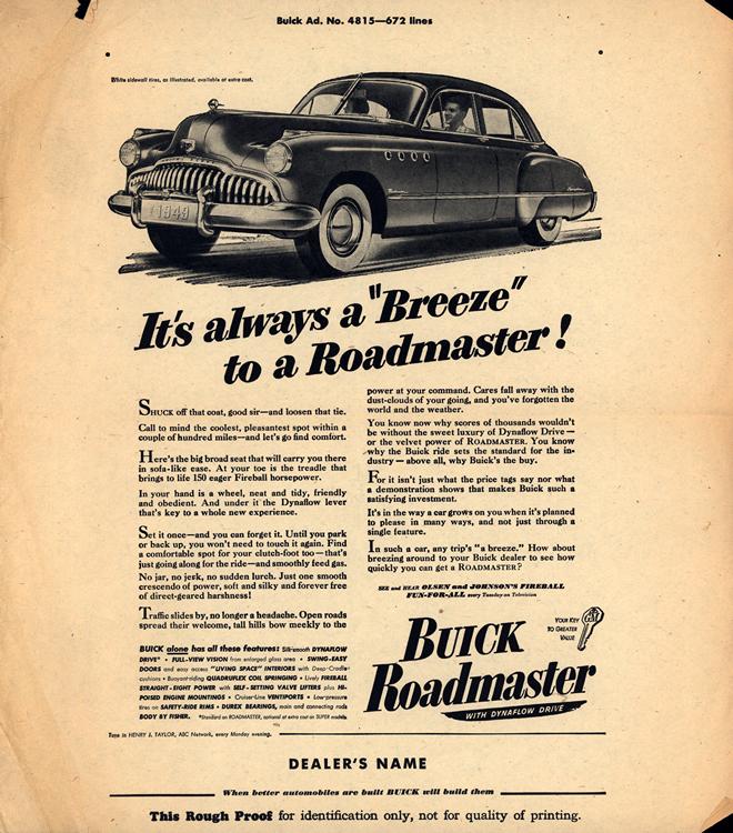 Buick 1949 0008