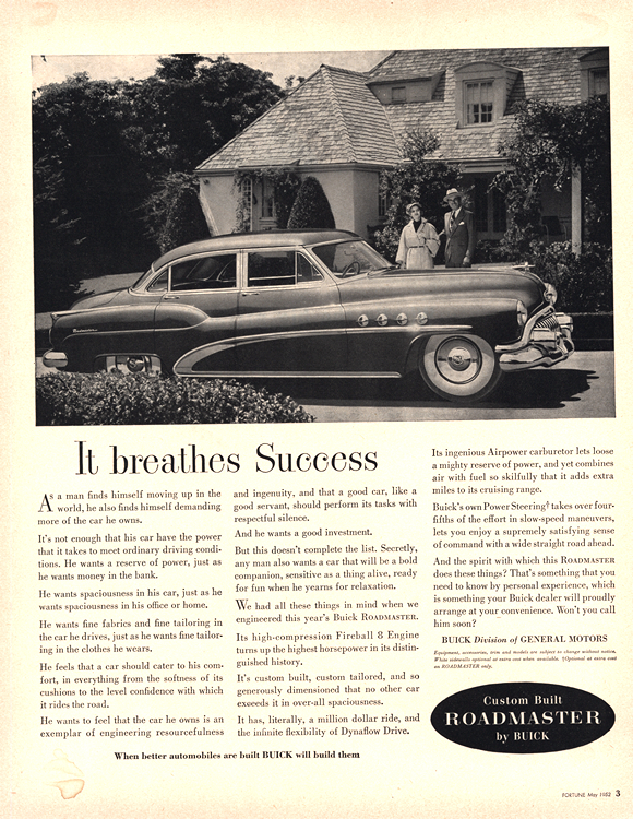 Buick 1952 0002