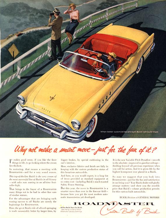 Buick 1955 0003