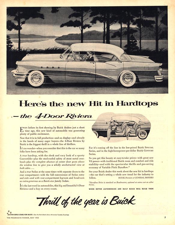 Buick 1955 0014