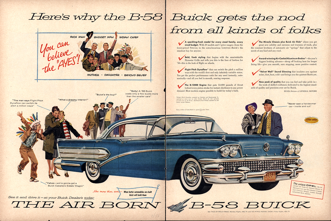 Buick 1958 Merge 0001