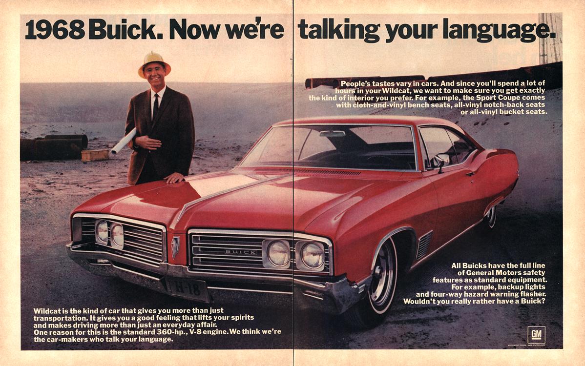 Buick 1968 Merge 0002