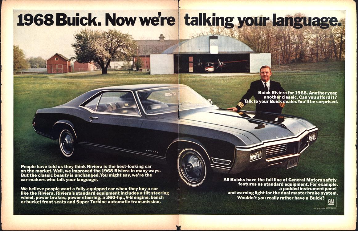 Buick 1968 Merge 0001