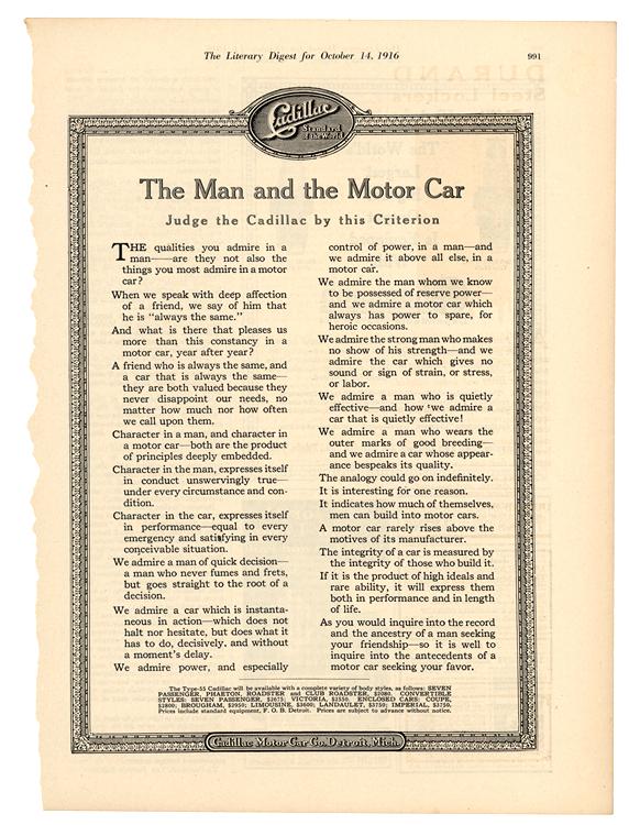 Cadillac 1917 0002