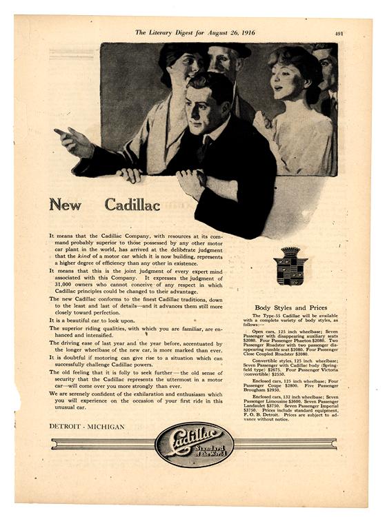 Cadillac 1917 0003