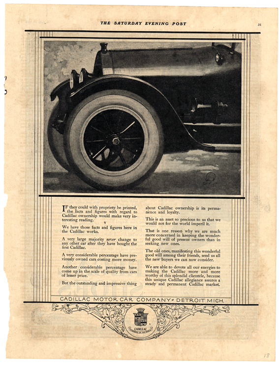 Cadillac 1918 0001