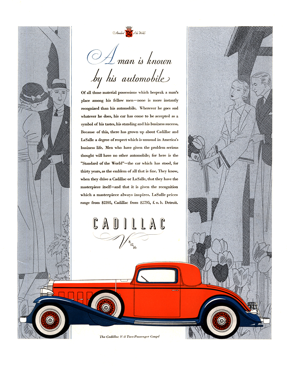 Cadillac 1932 0016