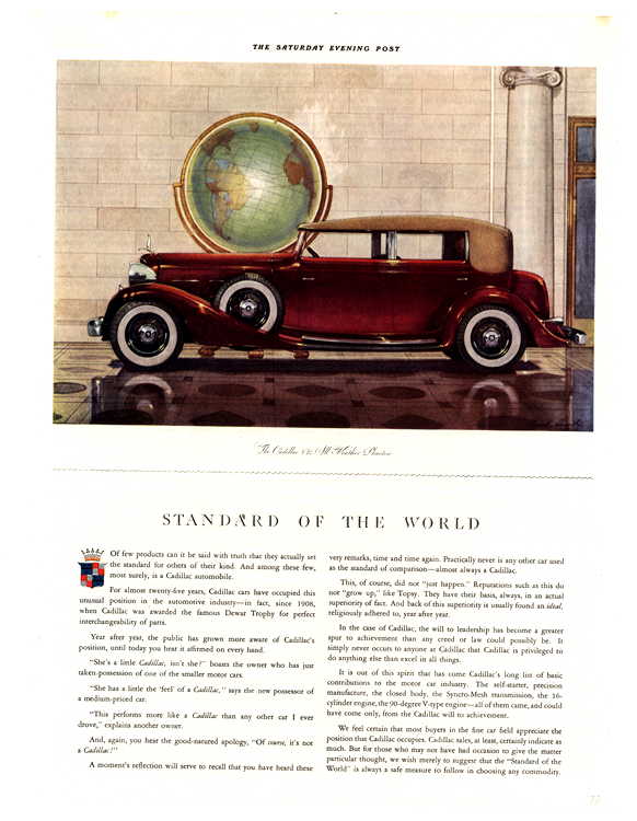 Cadillac 1933 0008