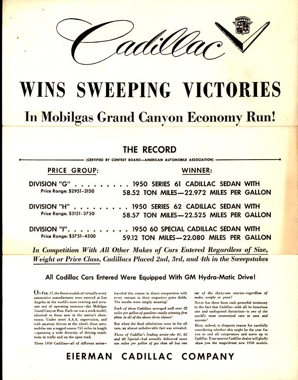 Cadillac 1950 0001 (2)