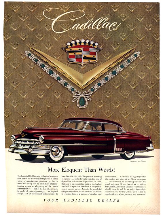 Cadillac 1952 0031