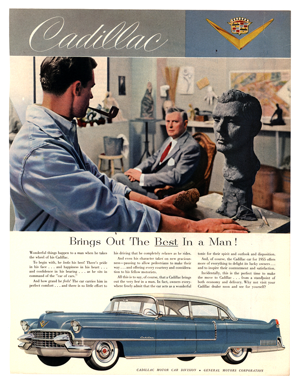 Cadillac 1955 0038