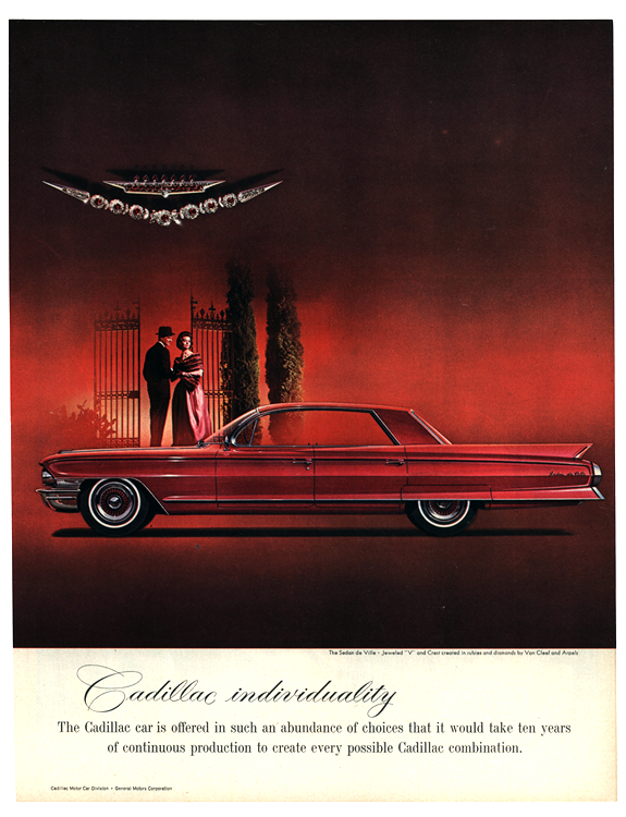 Cadillac 1958 0010