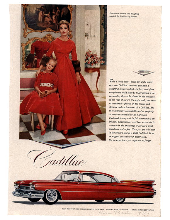 Cadillac 1959 0017