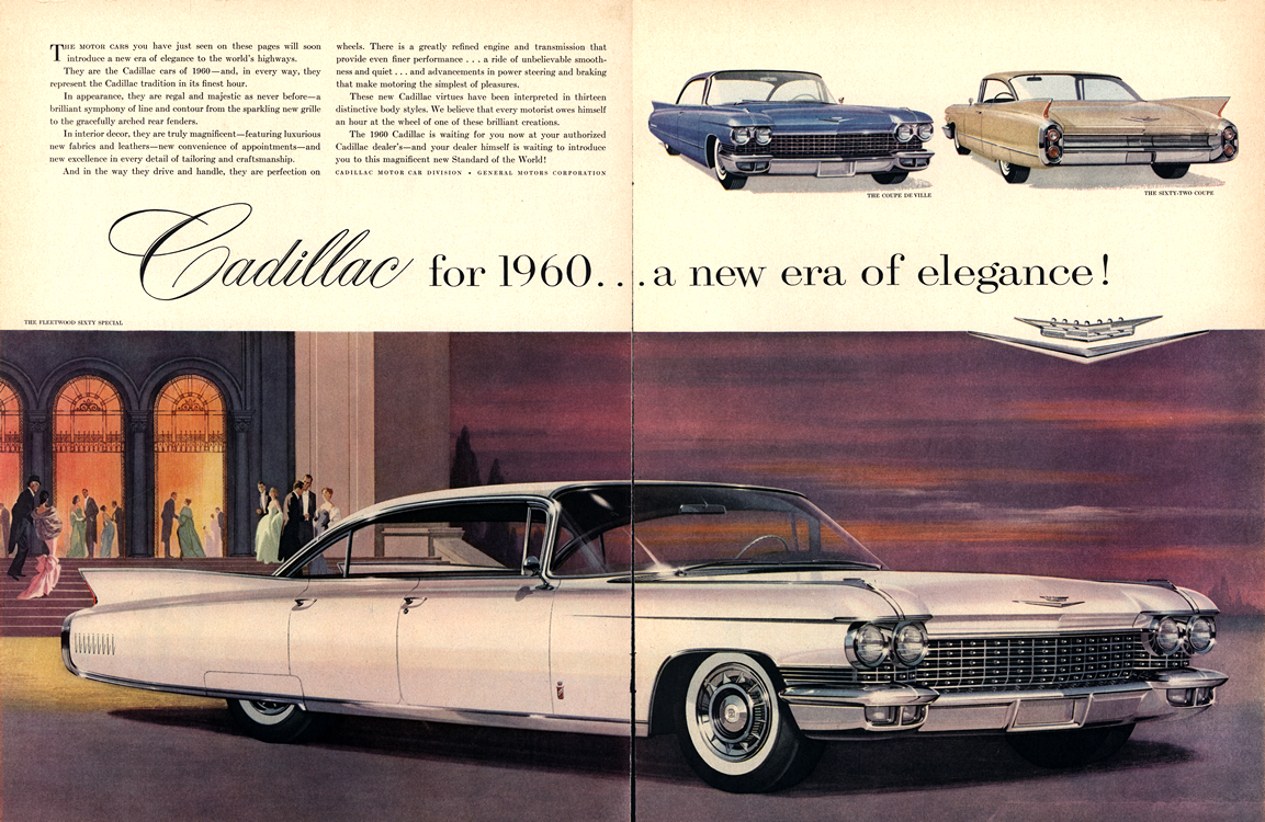 Cadillac 1960 Merge 0002