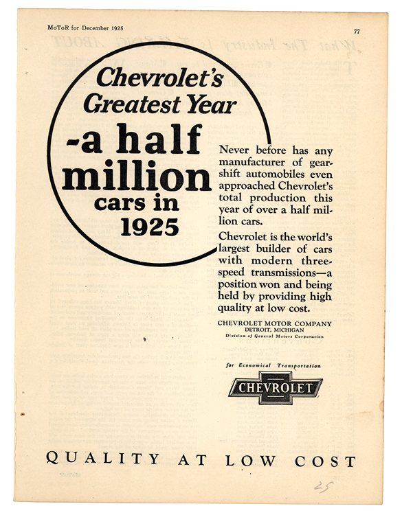 Chevrolet 1925 0009