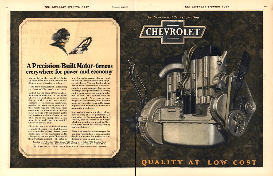 Chevrolet 1926 Merge 0002
