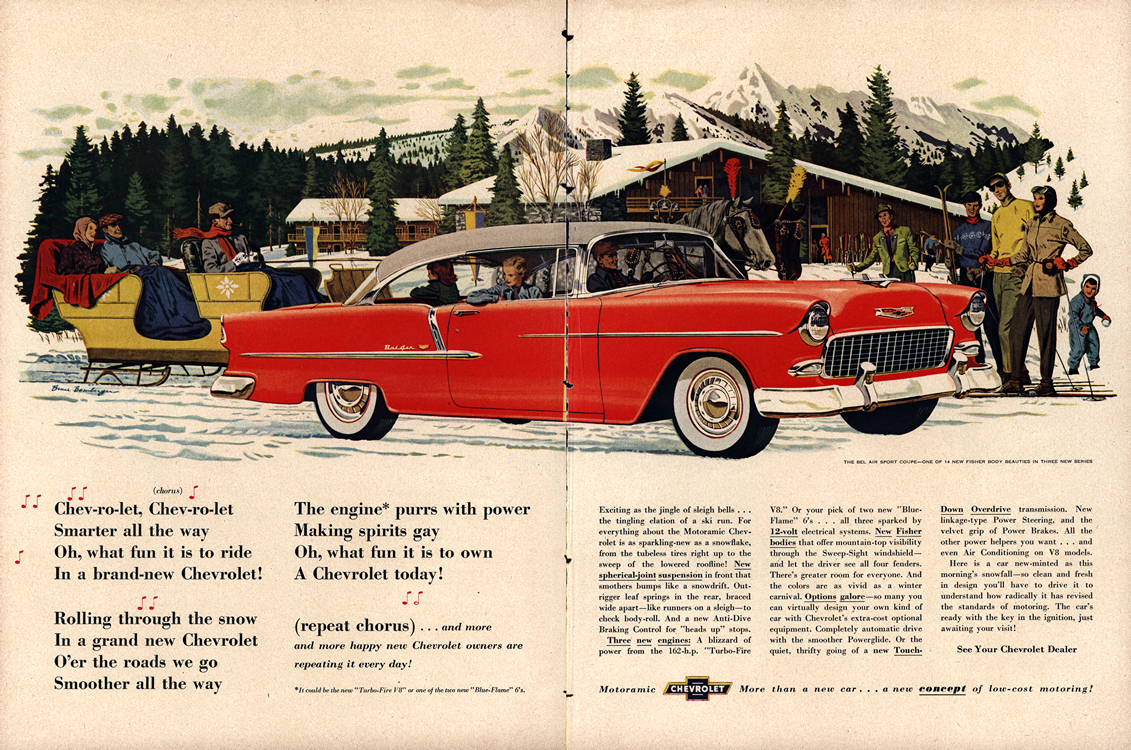 Chevrolet 1955 Merge 0007