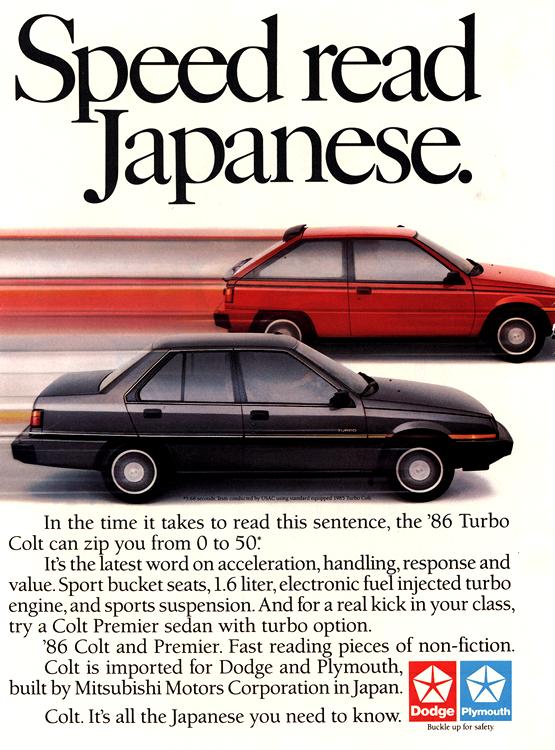 Dodge 1986 0002