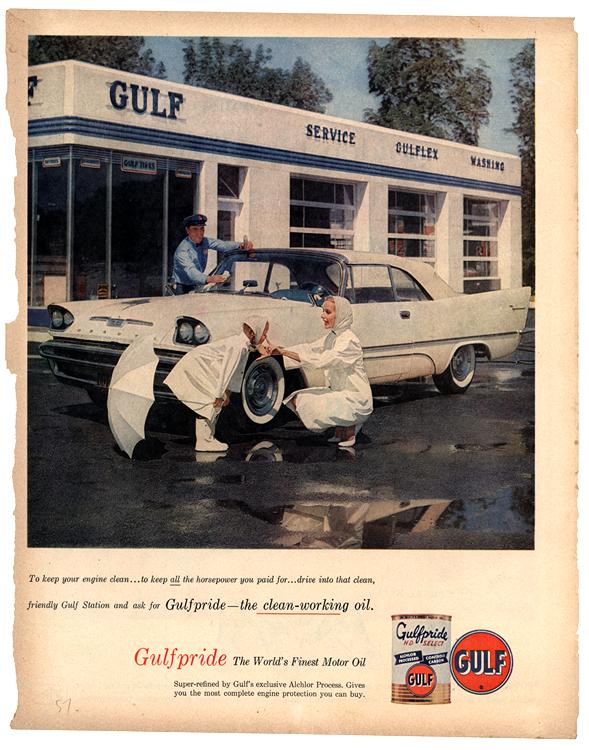 Gulf Oil 1957 DeSoto 0009