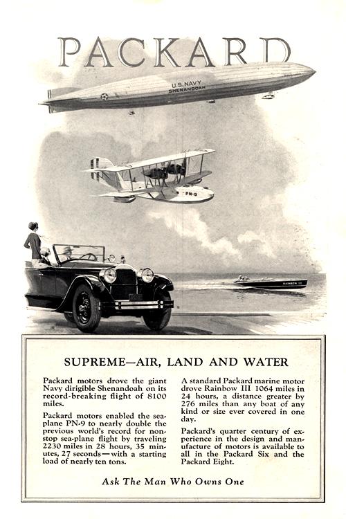 Packard 1926 0012