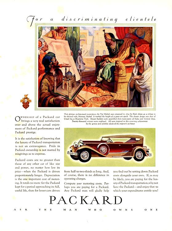 Packard 1931 0008