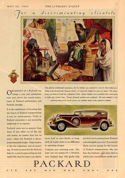 Packard 1931 0009