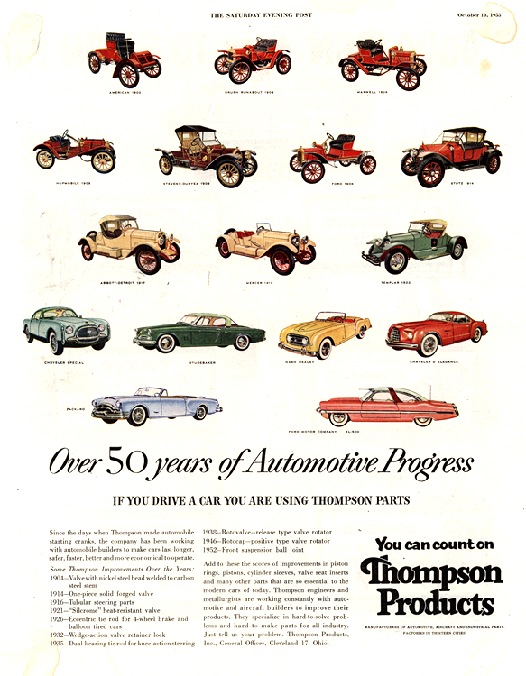 Thompson Products 1953 0001