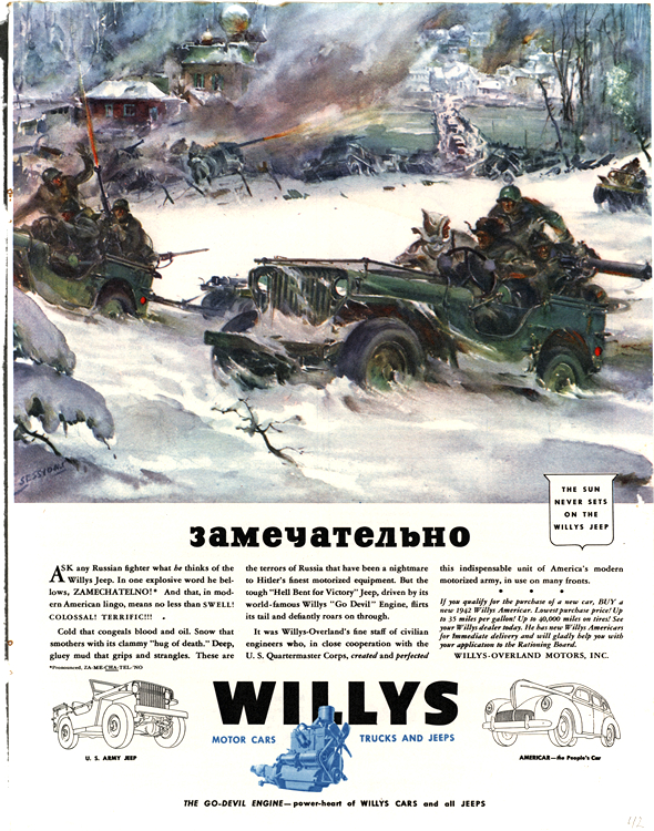 Willys 1942 0001