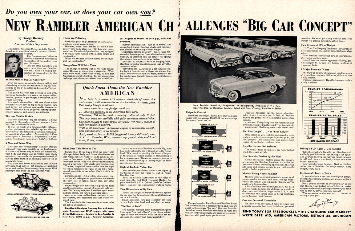 AMC 1958 Merge 0001