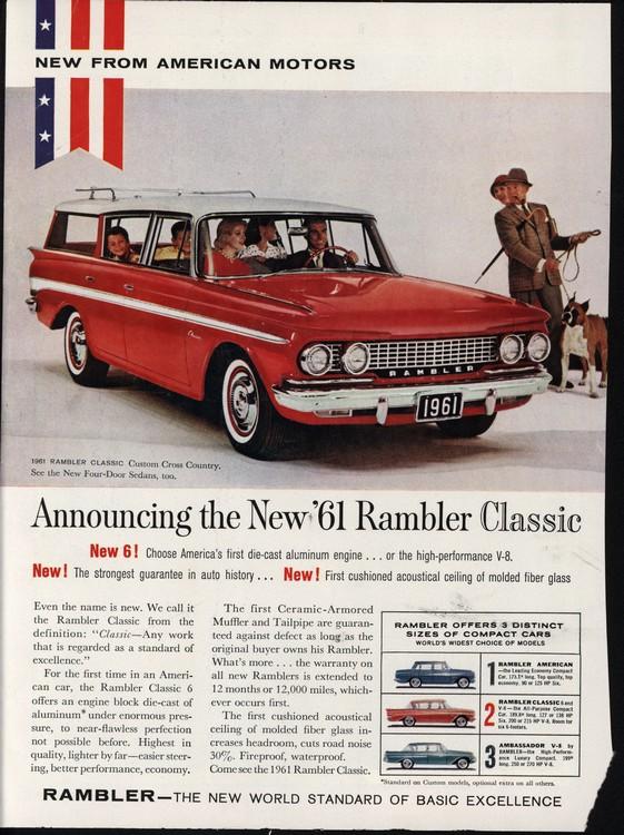 AMC 1961 UL2 0005