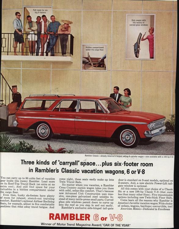 AMC 1963 UL2 0004