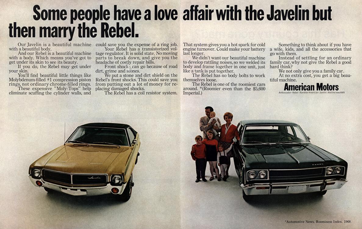 AMC 1968 Merge 0001