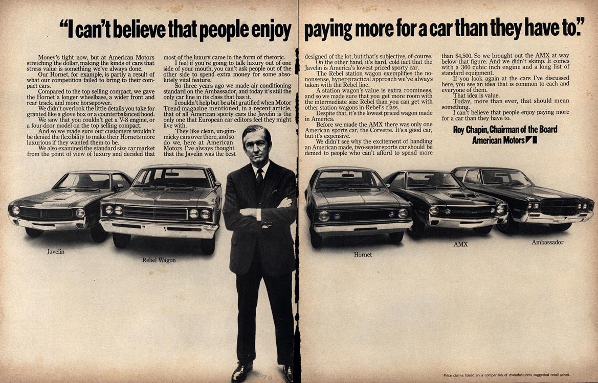 AMC 1970 Merge 0001