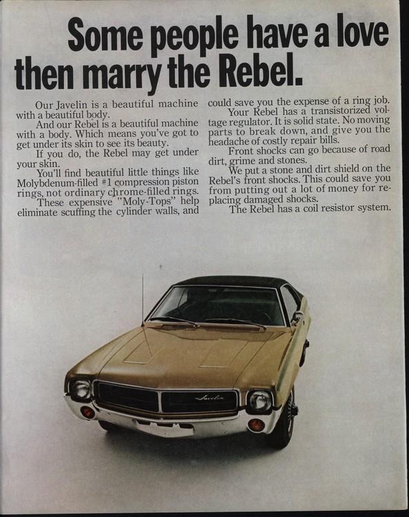 AMC 1970 UL2 0001