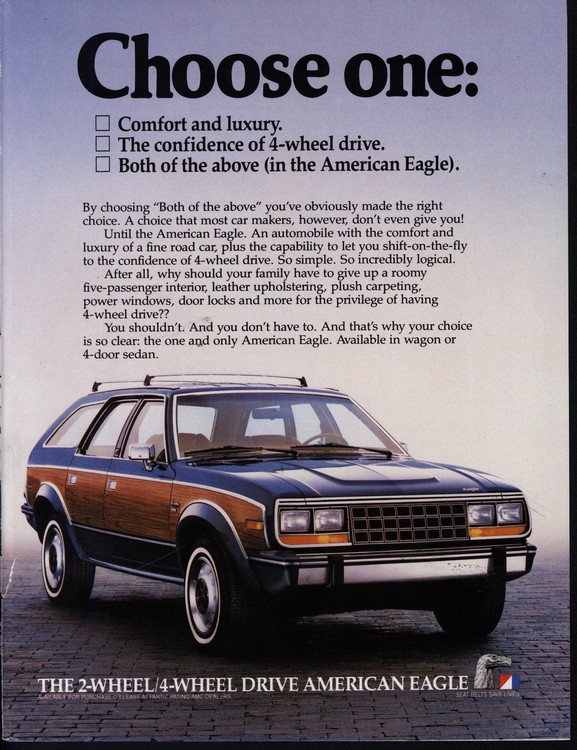 AMC 1986 UL2 0002