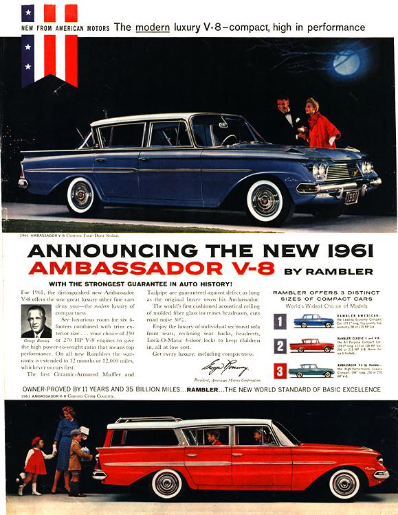 American Motors Rambler 1961 0004n