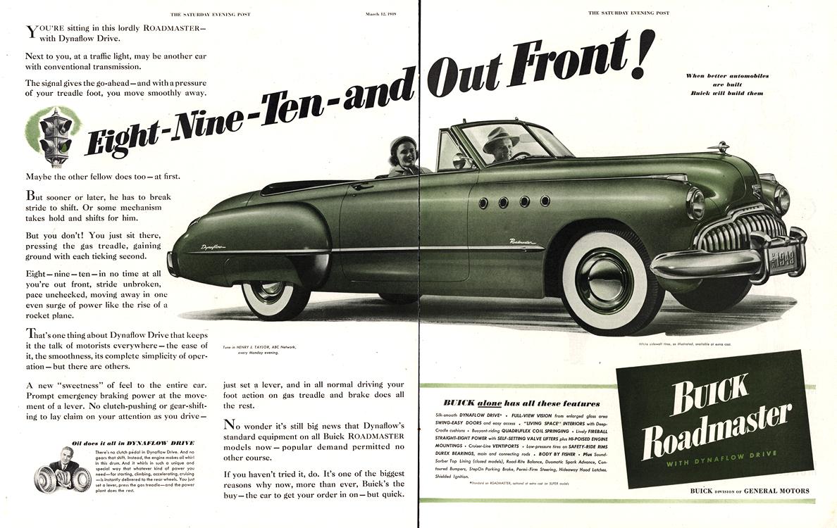 Buick 1949 0001 Merge