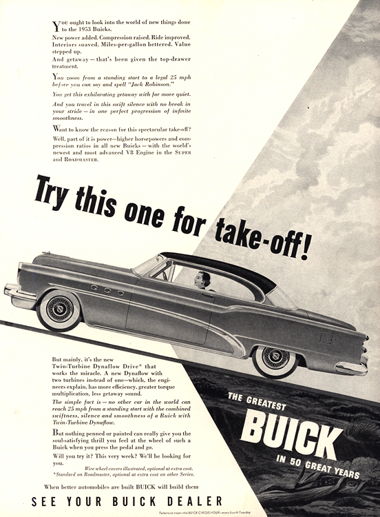 Buick 1953 0001